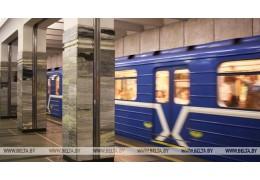 Поезда в минском метро вечером 9 мая будут ходить с интервалом 3 минуты