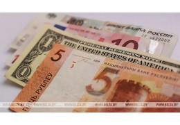 Белорусский рубль на торгах 10 мая укрепился к трем основным валютам