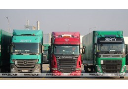 Беларусь и Молдова будут выполнять международные автоперевозки