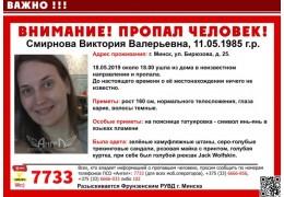 В Минске ищут девушку, пропавшую в «Ночь музеев»