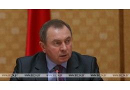 РБ готова поддерживать инициативы ЮНЕСКО по предотвращению конфликтов - Макей