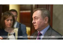 Макей рассказал о планируемой встрече с новым послом России