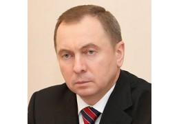"""""""Восточное партнерство"""" приносит конкретные результаты - Владимир Макей"""