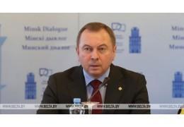 Макей: Россия понимает стремление Беларуси развивать отношения с ЕС