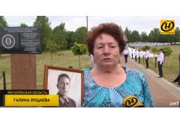 Останки 22 красноармейцев с почестями предали земле в Могилёвской области