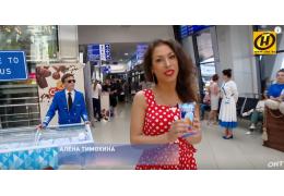 Мороженое с васильками бесплатно раздают туристам в Минском аэропорту!