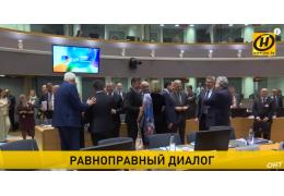 Беларусь-Евросюз: в отношениях Минска и Брюсселя отмечается прогресс