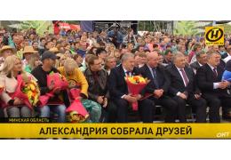 Лучших аграриев наградили на республиканском празднике Купалье в Александрии