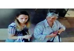 Разыскиваются две женщины, которые могут быть причастны к хищению денег