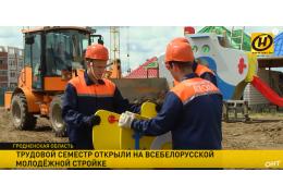 На белорусской АЭС начался трудовой семестр для студентов