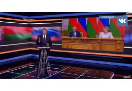 Валентина Матвиенко: «Союзное государство – выгодный и нужный проект для народа