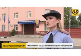 В Минске с поличным взяли распространителя особо опасных психотропов