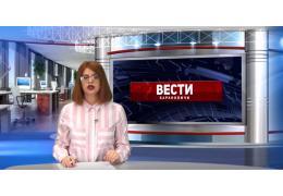 Заседание совета ОПОП в Барановичах