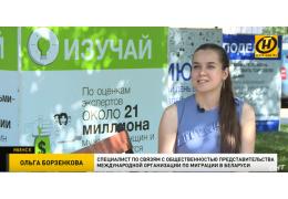 """В Минске стартовала кампания """"Научить детей видеть ложь"""""""