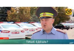 Как белорус разогнал самокат до 75 км/ч. Его ищет милиция, ОНТ нашли первыми