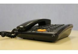 Прямая телефонная линия УСК