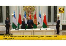 В Минске подводят итоги визита в Беларусь президента Узбекистана