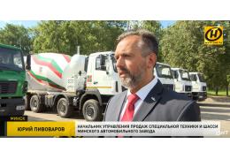 «Дана Холдингс» заказала на МАЗе уникальную технику для строительства комплекса