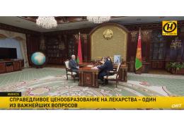 Министр доложил Лукашенко о борьбе с коррупцией
