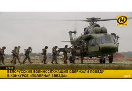 У белорусов – второе «золото» на Международных армейских играх