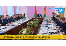 Что намерены сделать власти Могилевской области после рабочего визита Лукашенко?