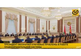 Лукашенко жестко раскритиковал работу силовиков: Некоторые в погонах прибурели
