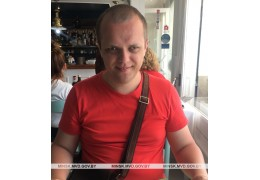 Найден Шульга Иван Александрович