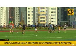 Лукашенко о школе: 6 часов в школе учатся, а потом еще столько дома