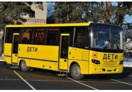 Комплексная проверка школьных автобусов будет проведена с 2 по 11 сентября