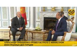 Наши новости ОНТ: Встречи Лукашенко | Взяточники на контроле | Выборы |