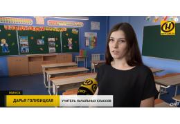Система образования Беларуси 1 сентября примет 2 млн человек.