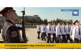 Курсанты академии МВД приняли присягу. Кто они - новое поколение?