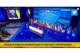Лукашенко жёстко высказался о терроризме