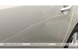 Минчанин из-за ревности повредил автомобиль подруги жены