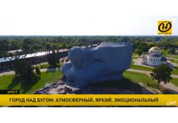 Брест - 1000 лет. Как древний Берестье стал современным городом над Бугом