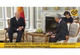 Азиатский банк готов финансировать реконструкцию автомагистралей Беларуси