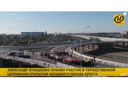 Лукашенко ответил журналистам | Минск-Москва интеграция | Большое новоселье