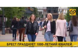 Брестчане о 1000-летнем Бресте: интервью с писателем Василием Сарычевым