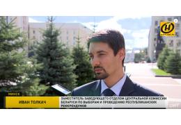 Парламентские выборы в Беларуси - 2019. Начался сбор подписей