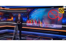 НАТО: Нас устраивает диалог с Беларусью в различных областях безопасности