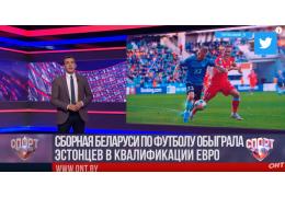 Спортклуб | 08.09.2019