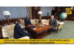 Россия поддержала Лукашенко | Болтон ушёл | Крановщицы требуют досрочных пенсий
