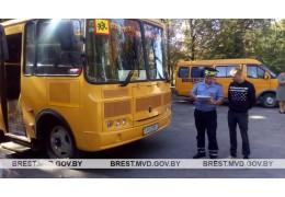 Сотрудники ГАИ проверили исправность школьных автобусов