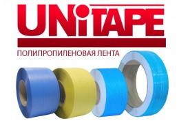 Лента полипропиленовая (Стреппинг-лента UNITAPE)