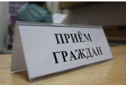 18 сентября заместители начальника таможни проведут выездные приемы граждан