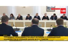 Лукашенко жёстко прокомментировал ситуацию с увольнением учительницы в Гомеле