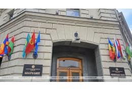 Подготовку к заседаниям Совета глав государств и СМИД СНГ обсудят в Минске