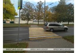 В результате наезда пострадал пешеход - ГАиП ГАИ УВД