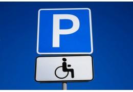 Места для инвалидов: кто может парковать свои автомобили?