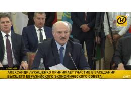 Лукашенко на саммите ЕАЭС | Российская нефть для Беларуси | Пробка в 1000 км